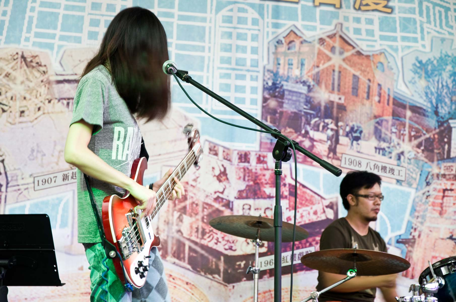 Band HiJack im Vergnügungsviertel Ximending in Taipei, Taiwan