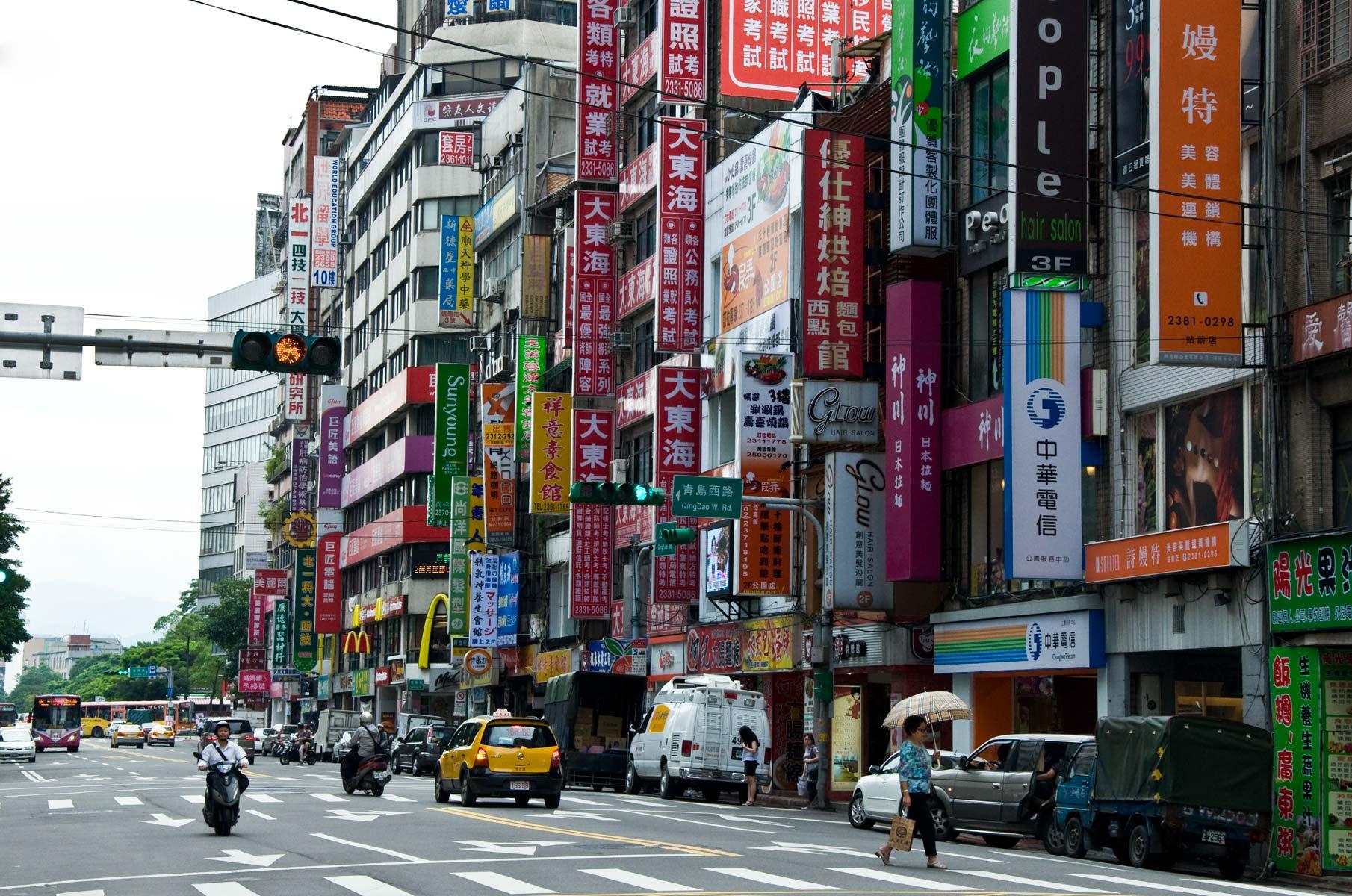 Eindrücke aus Taipei, Taiwan