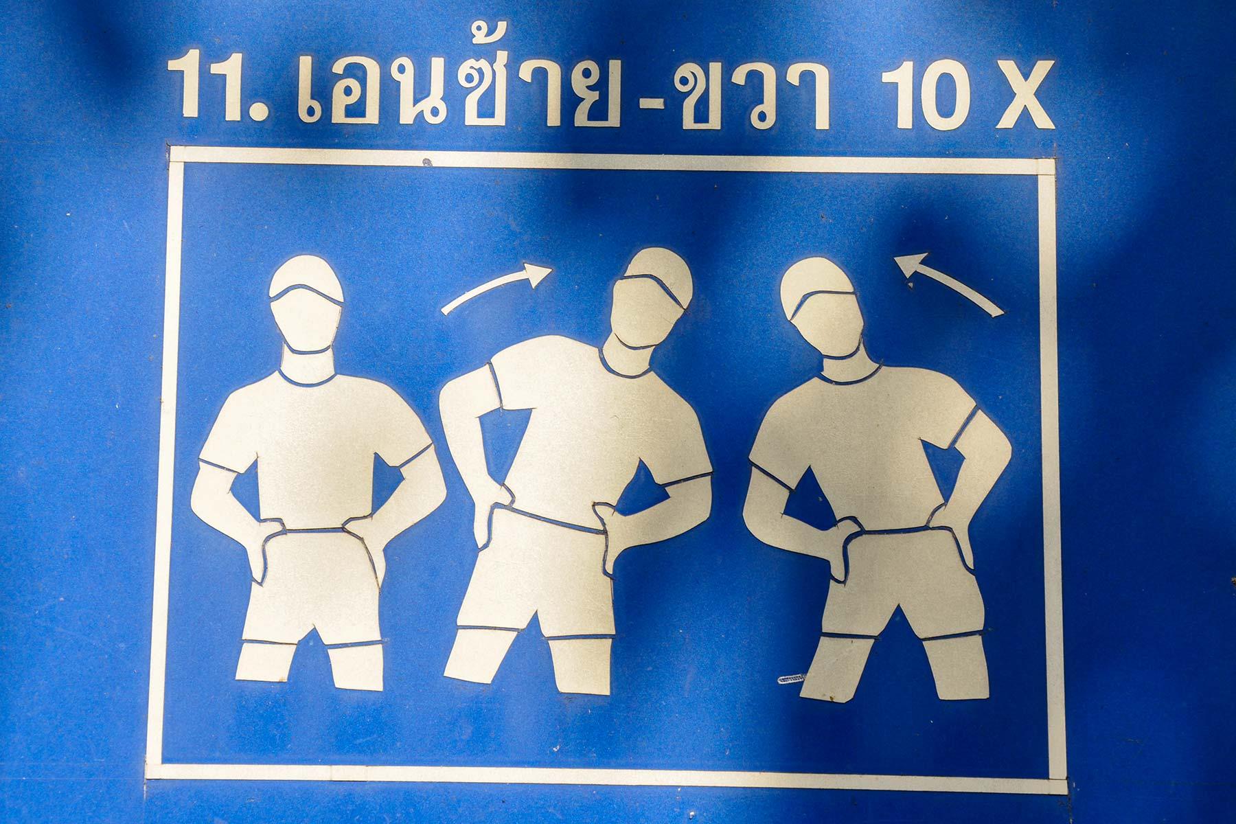 Sportübungen in Bangkok, Thailand