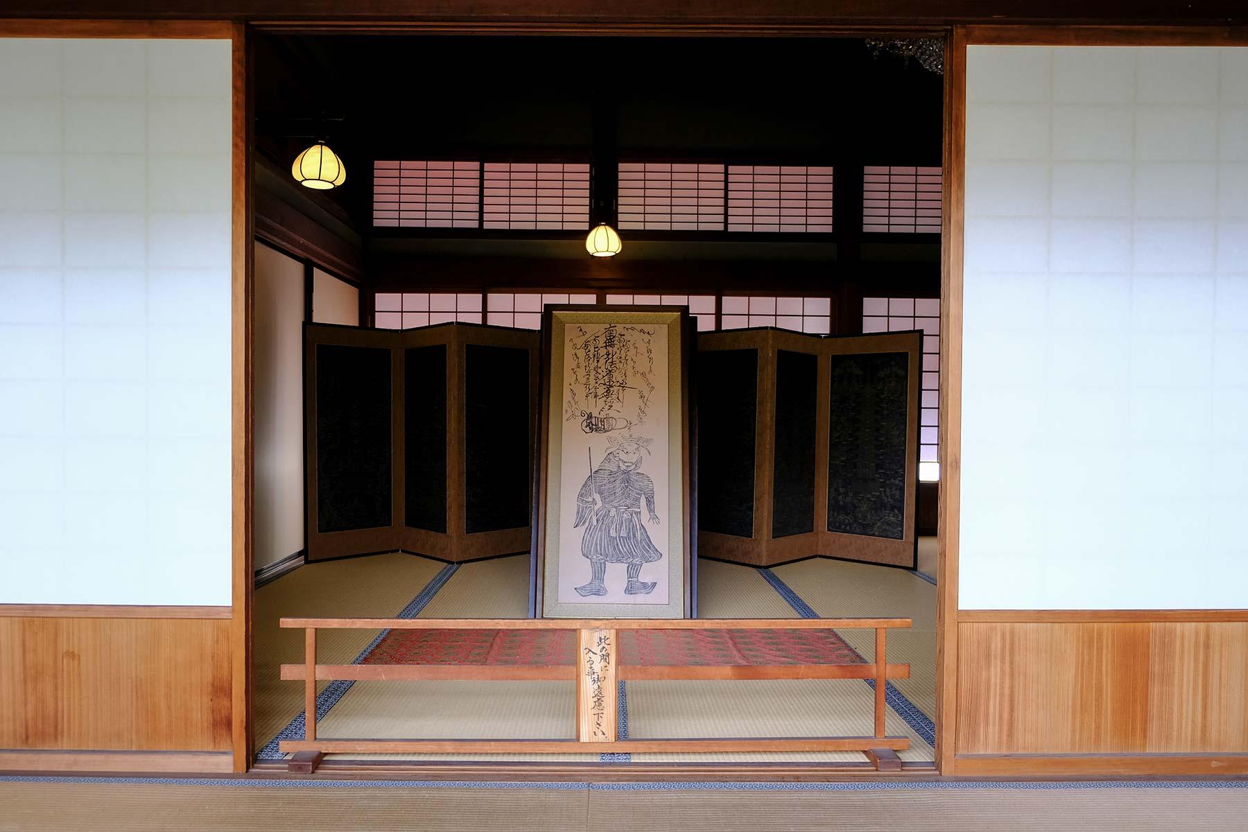 Teehaus im Garten des Shibamata Taishakuten