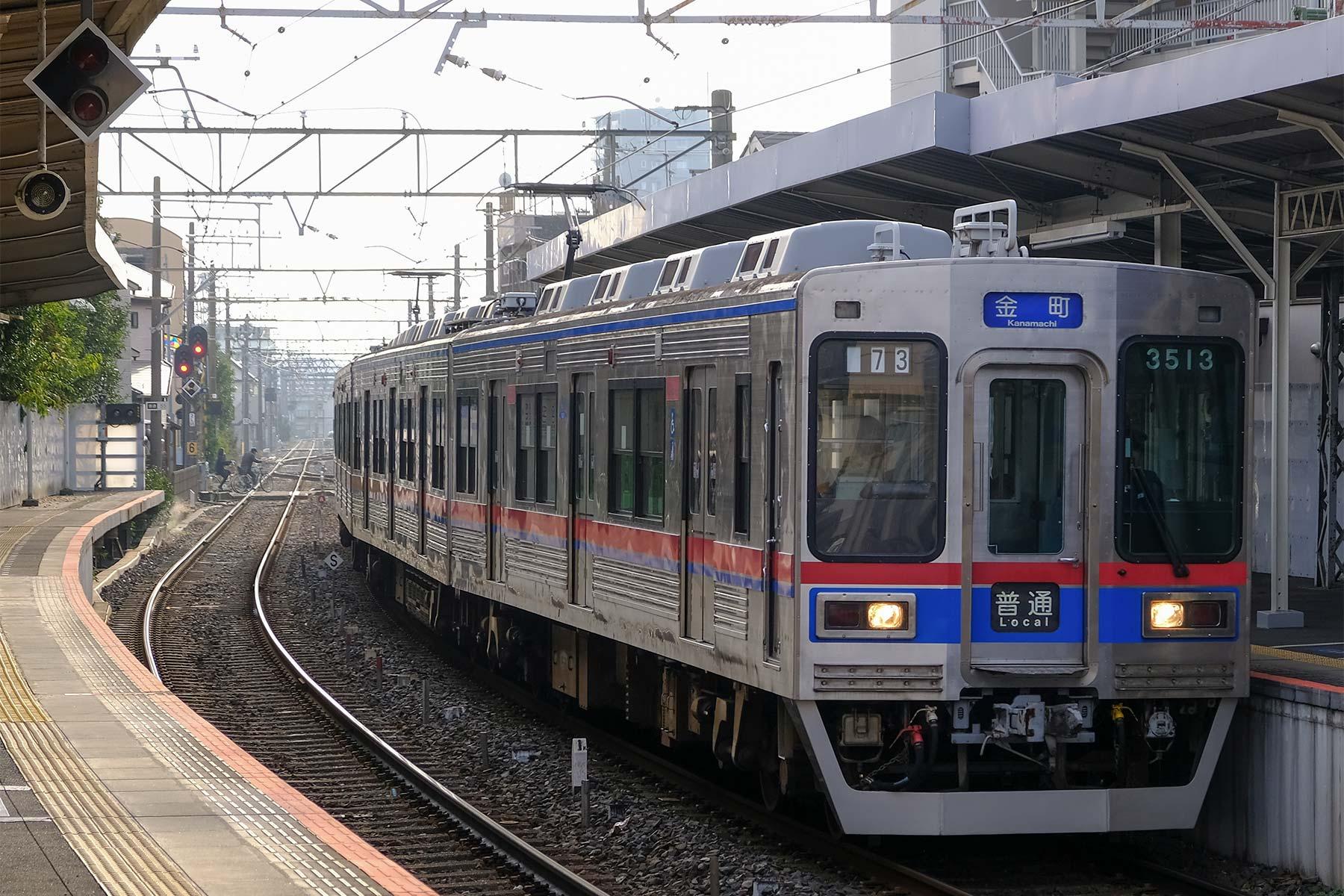 Bahnhof Shibamata