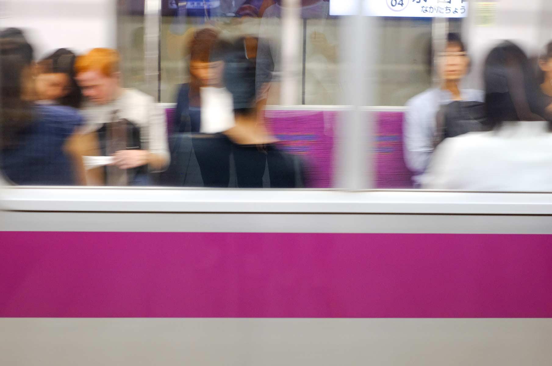 U-Bahn in Tokyo, Japan