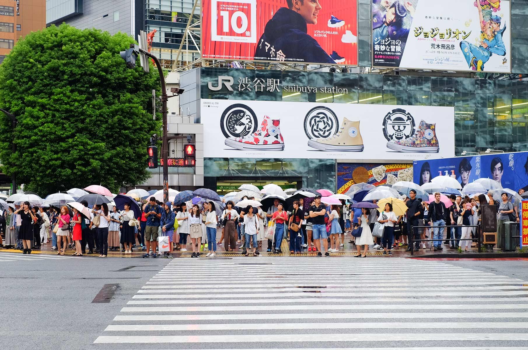 Shibuya Kreuzung in Tokyo, Japan