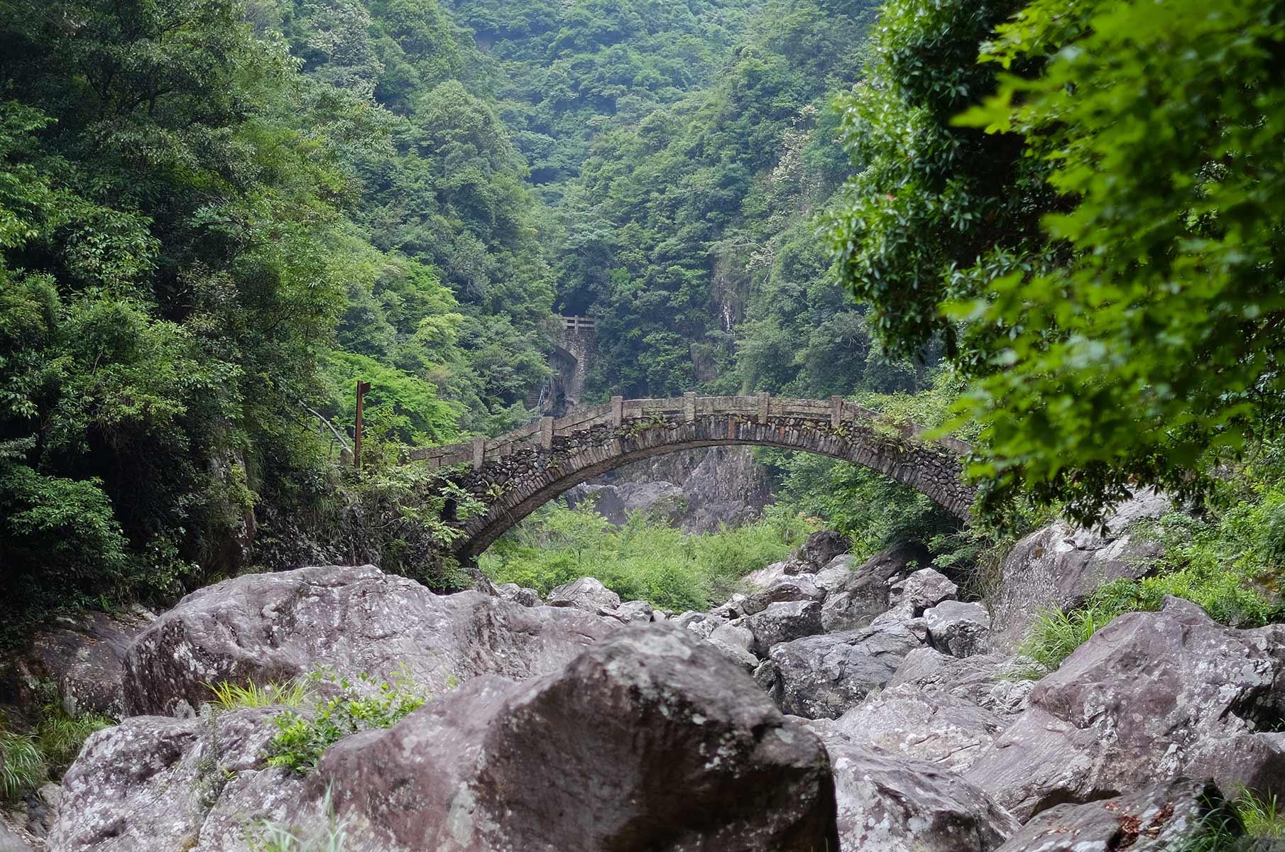 Steinbrücke im Yandang Nationalpark, Wenzhou