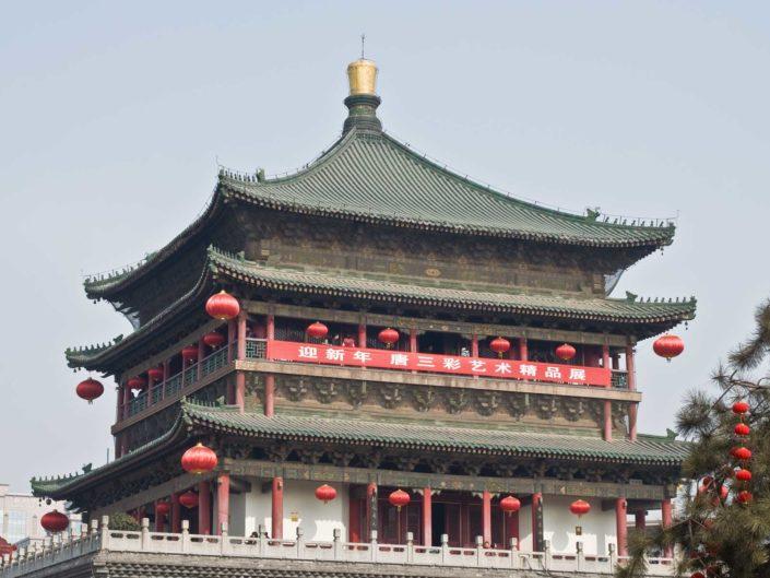 Eindrücke aus Xi'an 西安